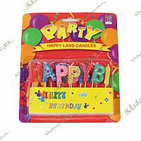 """Свічки воскові для торта з блискітками """"Happy Birthday"""", фото 1"""