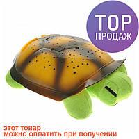 Музыкальная ночник черепаха проектор Green / осветительные приборы