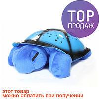 Музыкальная ночник черепаха проектор Blue / осветительные приборы
