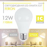 Світлодіодна LED лампа Feron LB702 (LB-712) A60 12W Е27 (стандарт) 1100Lm