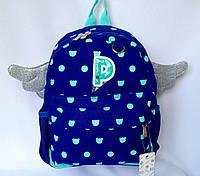 Рюкзак детский с крылышками и брелком цвет синий