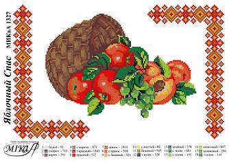 "Салфетка ""Яблочный спас 1"""