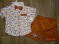 Летние нарядные костюмы для мальчиков на 1,3,4 года