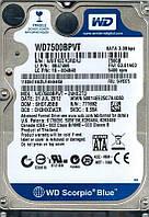 """HDD 2.5"""" SATA  750GB WD Scorpio Blue 5400rpm 8MB (WD7500BPVT)"""