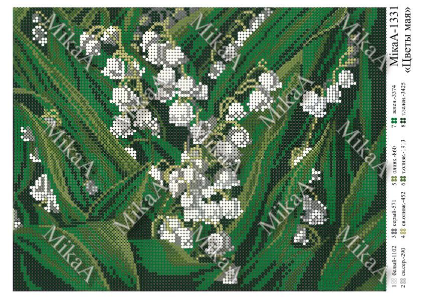 """Схема для полной зашивки бисером - """"Цветы мая"""""""