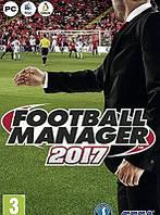 Football Manager 2017 (PC) Лицензия, фото 1