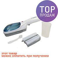 Ручной паровой утюг - TOBI Travel Steamer/предмет для глажки