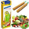 Корм и лакомства для волнистых попугаев «Овощной»