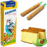 Корм и лакомства для волнистых попугаев «Бисквит»