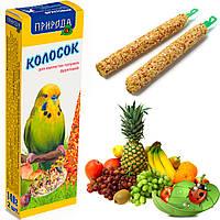 Корм и лакомства для волнистых попугаев «Фруктовый»