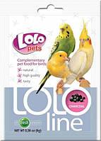 Lolo Pets Lololine Уголь для птиц (10 г)