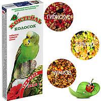Корм и лакомства для декоративных птиц «Гибискус, чумиза, кокос», фото 1