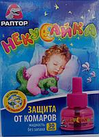 Жидкость от комаров 30ночей без запаха Некусайка Раптор