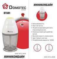 Мини-комбайн DOMOTEC DT-581
