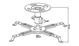 Крепление для проектора Walfix PB-14B