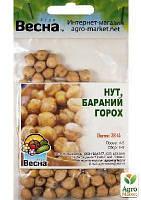 "Нут (бараний горох) (зипер) ТМ ""Весна"" 30г"
