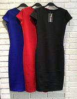 Платье классика трикотаж , фото 1