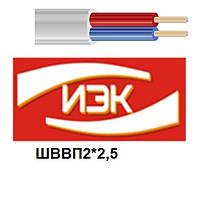 Провод  ШВВП 2х2,5  Интер-Электро кабель ИЭК -Киев