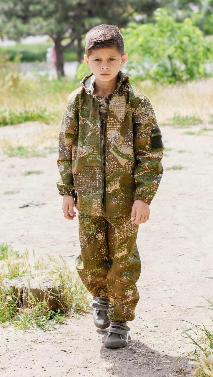 Детский камуфляж костюм ARMY KIDS Лесоход камуфляж Варан 128-134 см