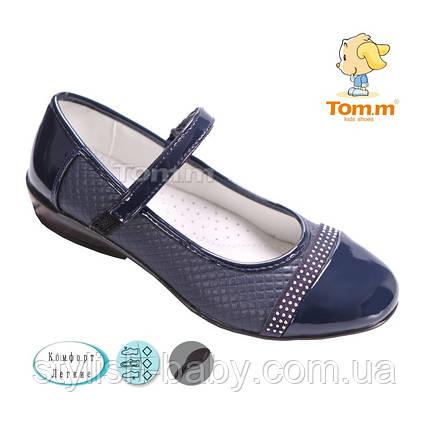 Детская обувь от производителя. Детские туфли бренда Tom.m для девочек (рр. с 32 по 37), фото 2