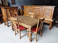 Комплект меблів для столової,в Фламандському стилі.