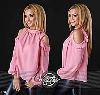 Лёгкая  шифоновая блуза с открытыми плечами пудра