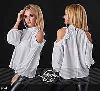 Лёгкая  шифоновая блуза с открытыми плечами белая