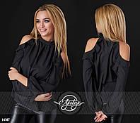 Лёгкая  шифоновая блуза с открытыми плечами черная