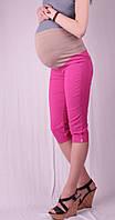 Женские бриджи для беременных, розовые, р.42-58