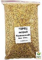 "Перец ""Кайенский острый"" ТМ ""Весна"" 500г"