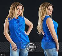 Стильная летняя блуза из прошвы электрик