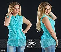 Стильная летняя блуза из прошвы ментол