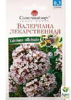 """Валериана лекарственная ТМ """"Солнечный март"""" 0,3г"""