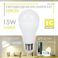 Світлодіодна LED лампа Feron LB705 (LB-715) A65 15W E27 (для дому, дачі, офісу) 1250Lm