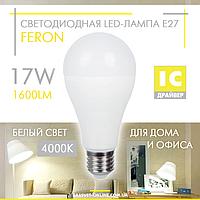Светодиодная LED лампа Feron LB717 A65 17W E27 (для дома, дачи, офиса) 1600Lm