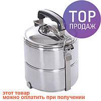 Контейнер пищевой набор судочков 2 в 1 H11883 / Кухонные принадлежности