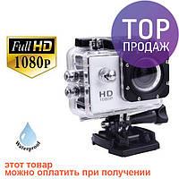 Водонепроницаемая спортивная экшн камера SJ4000 Silver / Экшн-камера