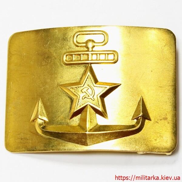 Бляха на ремень латунь ВМФ СССР