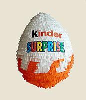 """Пиньята """"Киндер сюрприз Kinder surprise"""""""