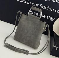 Стильная, современная, удобная, вместительная сумка