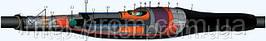 Муфта кабельная соединительная 4СТп-1- 35/50, 0,4-1 кВ с болтовыми соединителями