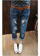 Модные джинсы темные СС7357