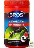 """Порошок от муравьев ТМ """"Bros"""" (Польша) 80г"""