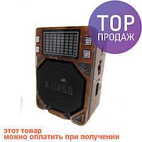 Радиоприемник колонка MP3 Golon RX-7000 Rec Blue