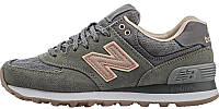 Женские кроссовки New Balance WL574NLD