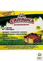"""Биодеструктор """"Силушка"""" для компоста ТМ """"Биотех Актив"""" 50г"""