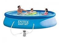 Наливной бассейн Intex 28142 с картриджиным фильтром (396х84 см)