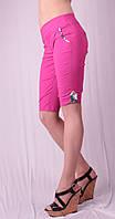 Женские бриджи со вставками, розовые, р.42-58
