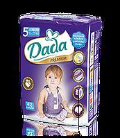 Подгузники Dada Premium 5 junior (15-25 кг) 42 шт