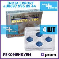 Виагра  | ERIACTA 100 мг | Силденафил | 4 таб - возбудитель, дженерик viagra